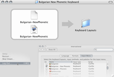 Bulgarian new phonetic for Mac OS X, installation