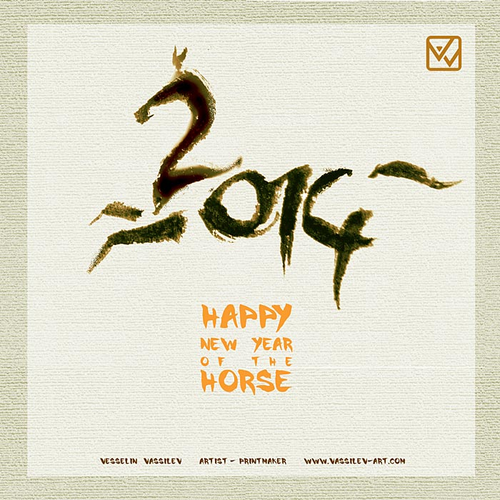 Happy New Year of the Horse by Vesselin Vassilev